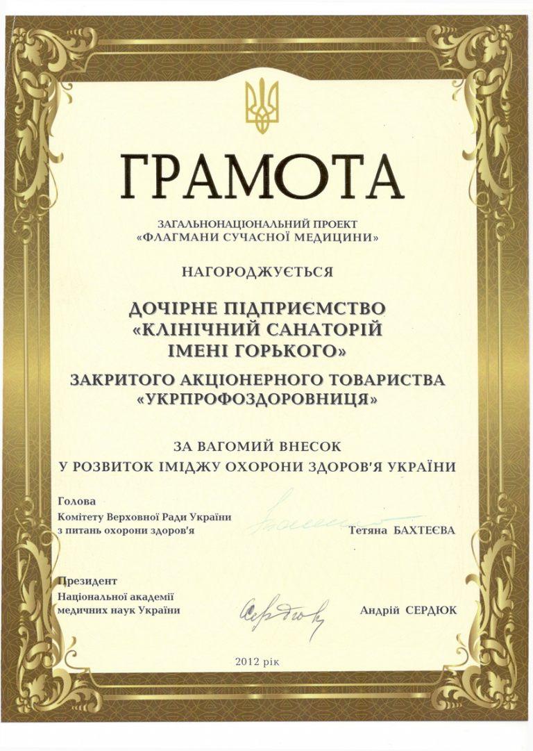 award_2_01