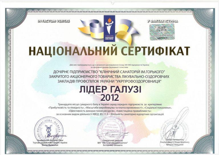 award_2_04