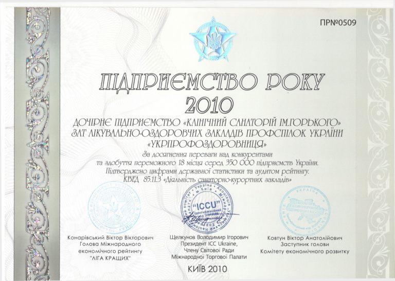 award_2_05