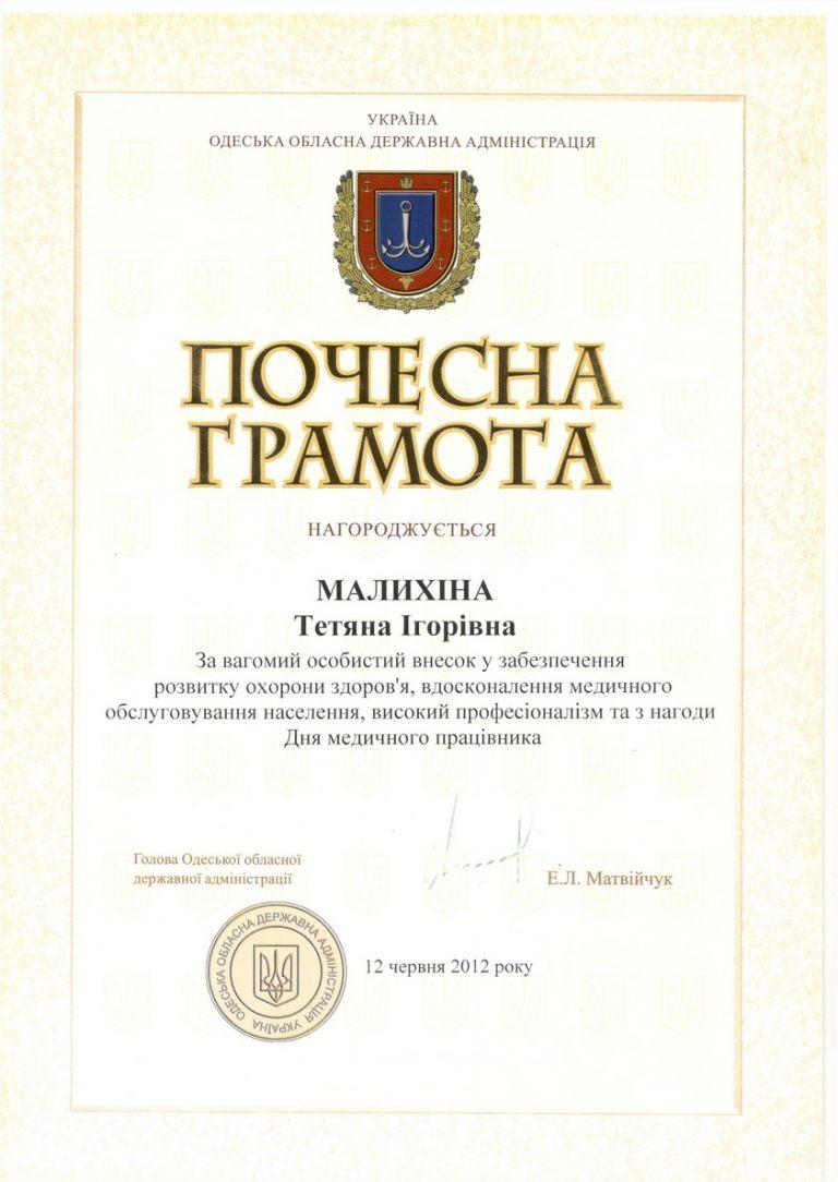 award_2_06