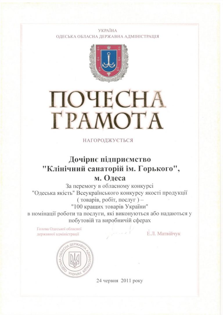 award_2_07